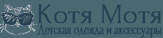 Котя Мотя Логотип